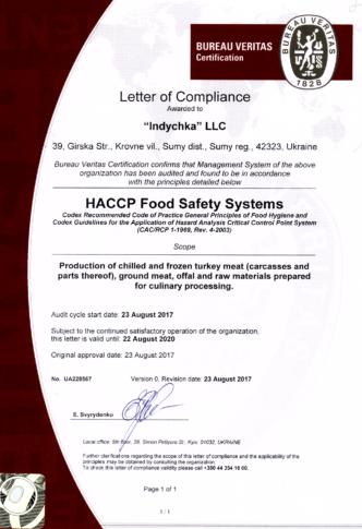 HACCP, UK